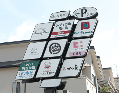 夙川グリーンプレイス内の駐車場99台完備